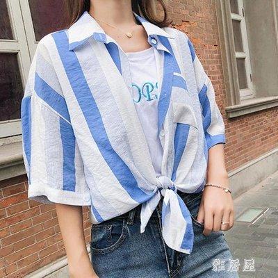 襯衫假兩件 字母刺繡T恤拼接假兩件翻領襯衫上衣五分袖通勤韓版女式夏 ZJ4919【歡樂購】
