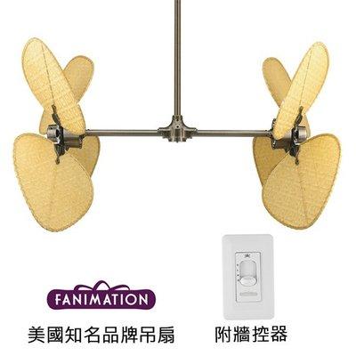 Fanimation Palisade 52英吋雙馬達吊扇(FP240PW-PAD1C)古錫色 適用於110V電壓