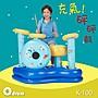 超Q兒童樂器【Qdrum】可收納充氣砰砰鼓 K- 1...