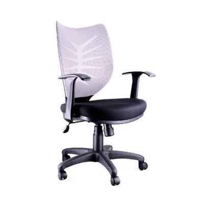 螞蟻雄兵 LV-922 網布辦公椅(灰色款) 電腦椅 職員椅 會議椅 電競椅 透氣耐坐 人體工學 辦公桌椅 椅子