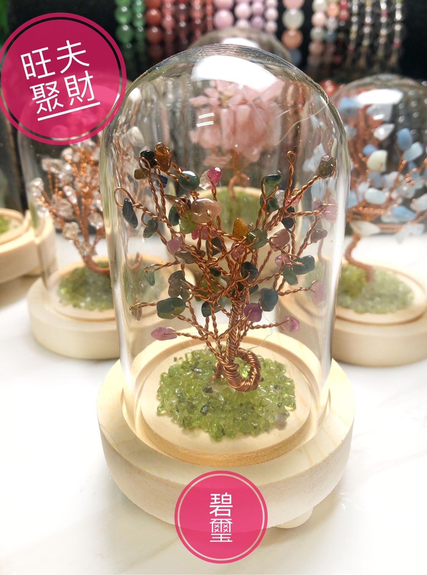 天然碧璽許願樹,電氣石,招財許願樹,長金天然水晶藝品