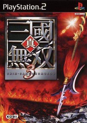 【二手遊戲】PS2 真 三國無双 3 Dynasty Warriors 4 日文版【台中恐龍電玩】