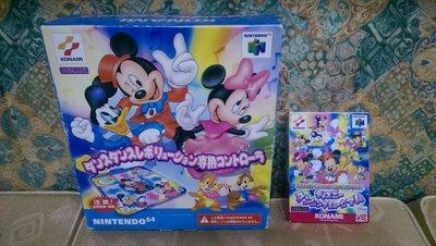 N64 迪士尼 DDR 勁爆熱舞 日本原裝 專用踏墊+遊戲 (編號25)稀有品 米老鼠