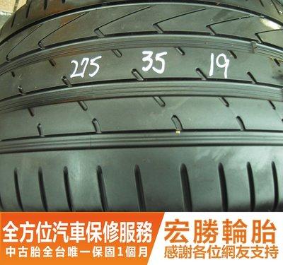 【宏勝輪胎】中古胎 落地胎 二手輪胎:B848.275 35 19 韓國胎 ED0 2條 含工3000元 台北市