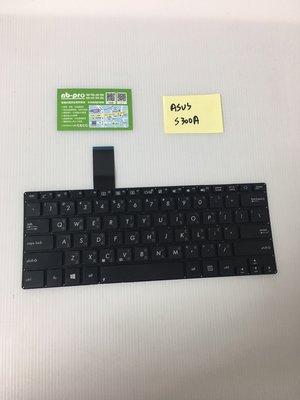 "**NB-pro""華碩S300C/S300K/S300A/S300Ki/S200SC鍵盤全新只要$1200"