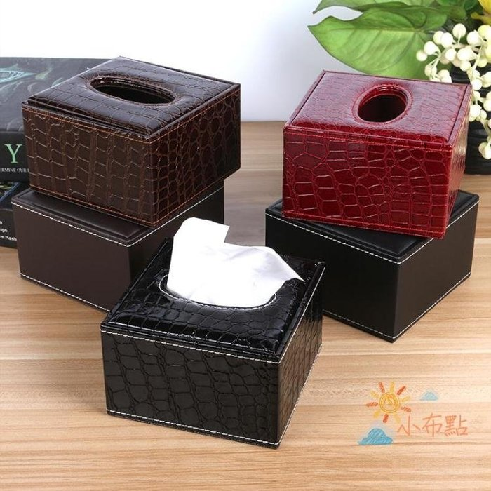 面紙盒紙巾盒皮革酒店歐式抽紙盒時尚正方形紙巾盒辦公紙抽盒收納盒定制