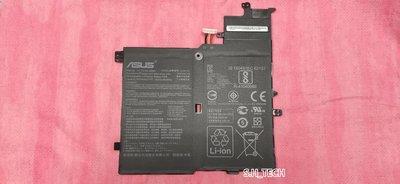 ☆全新 華碩 ASUS Vivobook S14 S406 S406U S406UA 內置電池 膨脹 不蓄電 更換電池