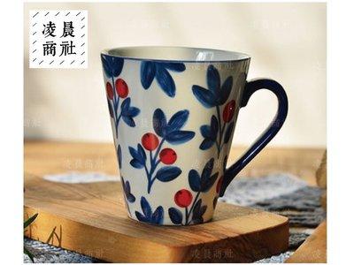 凌晨商社 //zakka日本francfranc同款 櫻桃 醬果餐盤 瓷盤 拍攝道具  馬克杯下標區