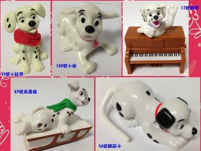 【小逸的髮寶】麥當勞2000年玩具~102班點狗!單款下標區!