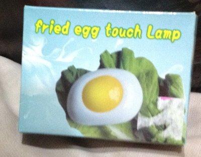 全新蛋黃小夜燈