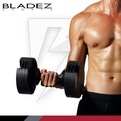 BLADEZ AD32-可調式啞鈴-32kg