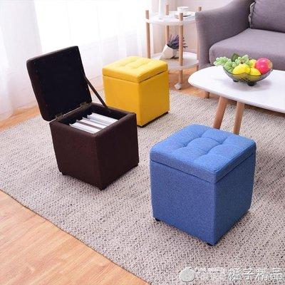 收納凳子多功能儲物凳家用凳子簡約沙發凳...