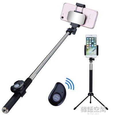 自拍棒 自拍桿通用型自牌藍芽三腳架vivo蘋果7華為oppo小米6手機拍照神器