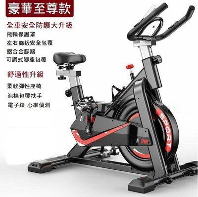 有氧運動之王 飛輪單車 健身車 室內單車 腳踏車 健身腳踏車  腿力 腳踏車 飛輪 荷重200公斤