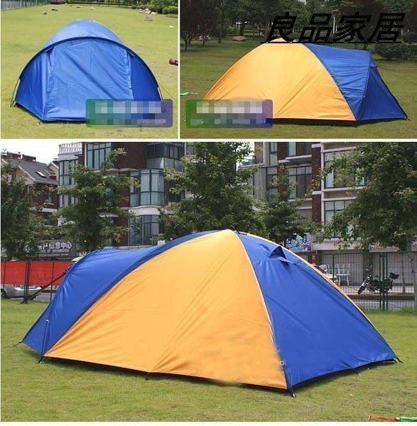 【優上精品】一室一廳帳篷 4-6人帳篷 雙層帳篷 戶外多人帳篷 送 防墊燈(Z-P3232)
