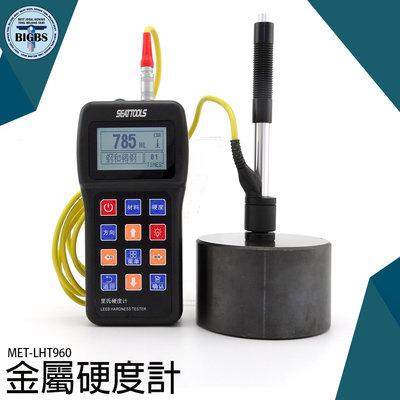 《利器五金》里氏硬度計 布氏洛氏維氏 硬度測試儀 測量儀 鋼材鋁合金硬度 LHT960 硬度計 測量儀