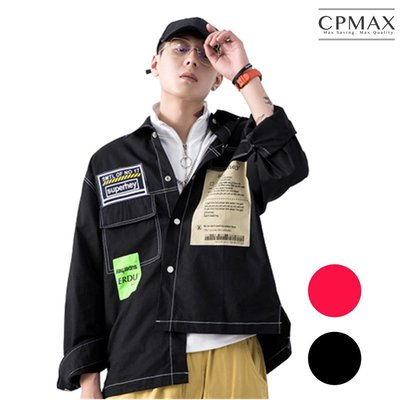 CPMAX 日系休閒文藝長袖襯衫外套 夾克外套 外套 襯衫 長袖襯衫外套 日系外套 夾克 男休閒襯衫外套 C121