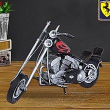 鐵皮紅色哈雷摩托車模型仿真創意禮物複古懷舊家居鐵藝擺件裝飾*Vesta 維斯塔*