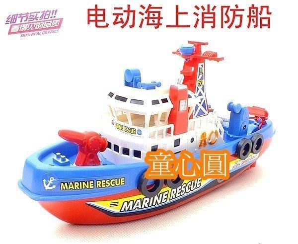 電動海上消防船 救火船 電動船 可以噴水洗澡玩具 洗澡用品◎童心玩具1館◎