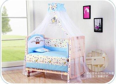 嬰兒床 嬰兒床實木無漆環保寶寶床童床搖床推床可變書桌嬰兒搖籃床YYS【巴黎春天】