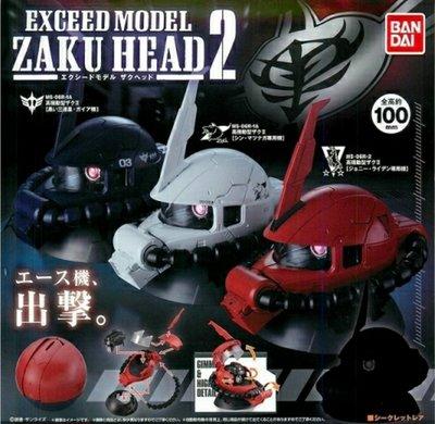 41+ 【全4款一組】轉蛋 機動戰士 EXCEED MODEL ZAKU HEAD2 全4款 4549660134831