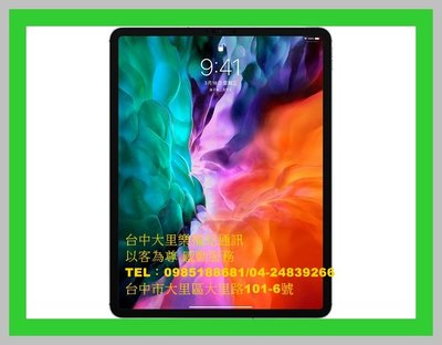 Apple iPad Pro 2020 12.9吋 WiFi 128G 光學雷達掃描儀 灰銀 (256G $38000)