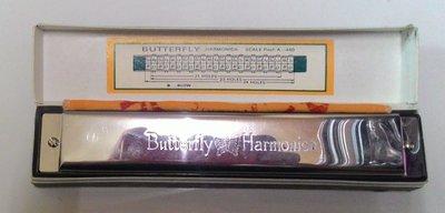 ღ 雜貨の小舖 ღ BUTTERFLY HARMONICA 口琴