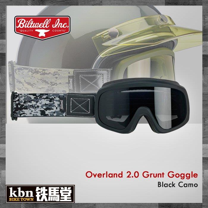 ☆KBN☆ 鐵馬堂 美國 BILTWELL OVERLAND 2.0 復古 風鏡 美式 防霧 GRUNT 迷彩 黑