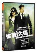 [DVD] - 倫敦大道 London Boulevard ( 威望正版) - 預計8/23發行