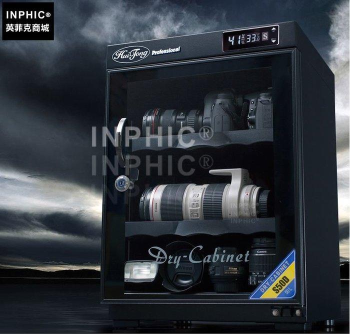 INPHIC-相機防潮箱乾燥箱大款攝影器材單反鏡頭收納防潮櫃電子吸濕卡-B款_S1879C