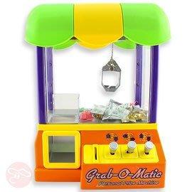 【KENTIM玩具城】音樂仿真投幣式夾娃娃機桌遊益智玩具