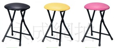 高雄 永成 全新 椅凳/ 辦公椅/ 塑膠板凳/ 小吃椅/折凳椅 /板面椅 /快炒椅/櫃台椅