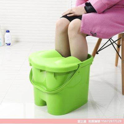 【愛之屋】帶蓋加高加厚足浴桶 按摩保溫泡腳桶足浴盆 塑料手提洗腳桶洗腳盆igo