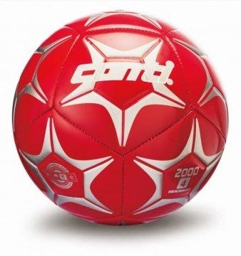 【綠色大地】CONTI 2000系列 霧面抗刮學童專用足球 學童足球 4號足球 ANGO MOLTEN 配合核銷