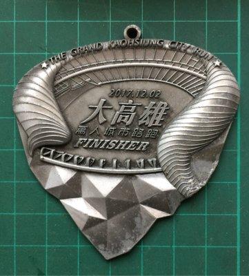 C-高雄2017年 路跑牌