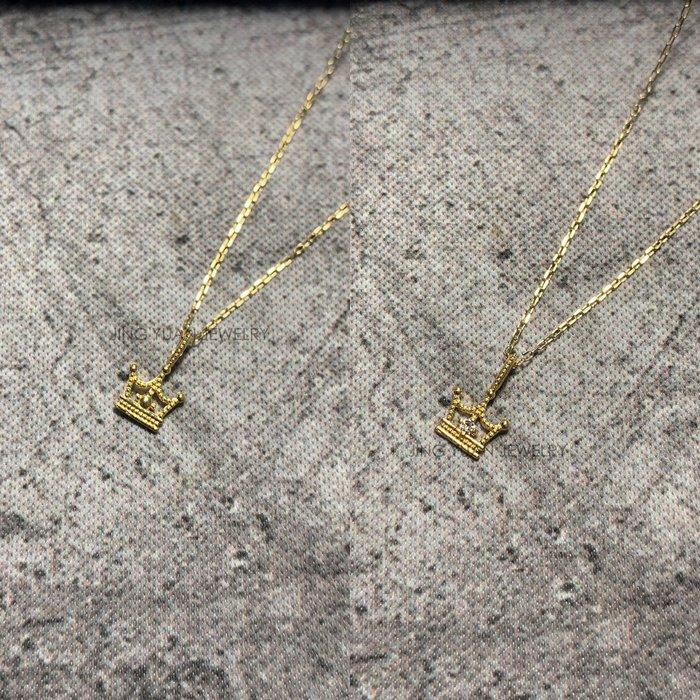 JING YUAN JEWELRY 18k金精緻小墜(小花、皇冠、十字架、水滴 )搭配一分小鑽雙面都能配戴 小資女氣質入手