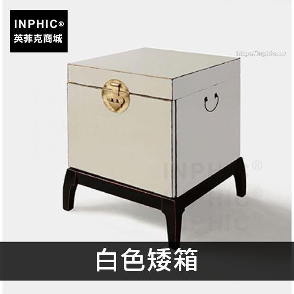 INPHIC-簡約創意茶几居家沙發松木中式-白色矮箱_JoM7