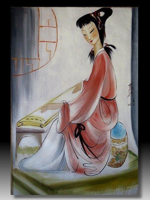 【 金王記拍寶網 】U1392 中國現代著名油畫家 林風眠 款 手繪油畫一張 仕女圖~ 罕見稀少 藝術無價~
