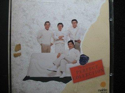 The Dark Ducks -PERFECT COLLECTION -1987年日本原版盤 - 401元起 J-153