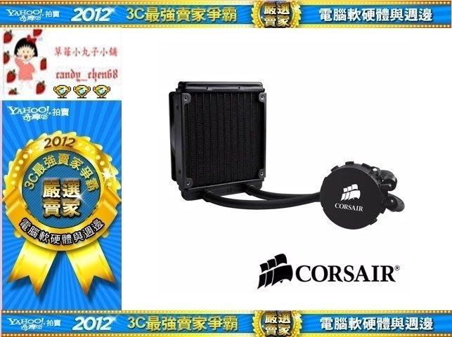 【35年連鎖老店】CORSAIR H55 CPU水冷散熱器有發票/可全家/5年保固