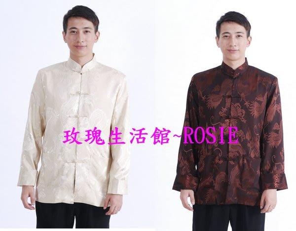 【演出show】~ 素色隱紋~男士中國風長袖上衣~ 手工盤扣 藍,紅,黑,咖啡,米