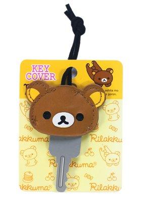 【卡漫迷】 拉拉熊 皮質 鑰匙套 ㊣版 日版 Rilakkuma 懶懶熊 吊飾 仿皮 鑰匙圈 KEY 造形頭