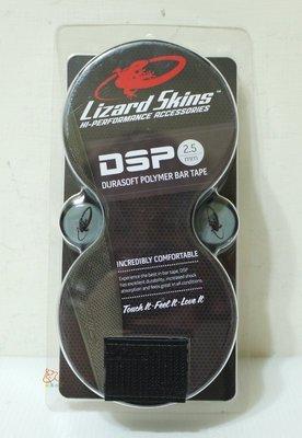 【小灰】美國蜥蜴 Lizard Skins DSP 2.5 黑色 車把帶/手把帶/公路車纏帶 厚度2.5mm