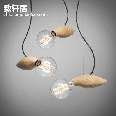 IGO`北歐現代創意實木餐廳燈具 臥室吧臺Swarm藝術餐廳單頭吊燈