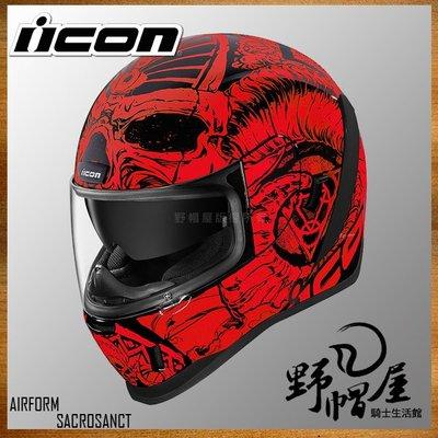 三重《野帽屋》美國 ICON AIRFORM 全罩 安全帽 吸濕排汗 內襯可拆 內墨片。SACROSANCT-RED