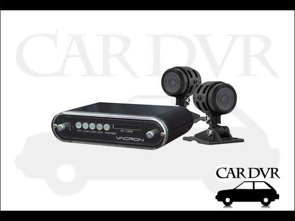 【送32G】守護眼 VVHMDE31D 超越1080P高畫質 前後雙錄 機車行車紀錄器 VVH-MDE31D