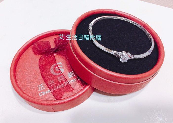 現貨 香港正生銀飾鋯石側扣手鐲