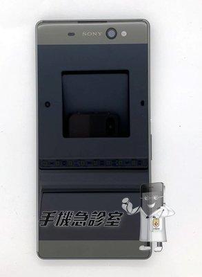 手機急診室 SONY Xperia XA ULTRA F3215 螢幕維修 帶框 液晶 LCD 破裂 面板 現場維修