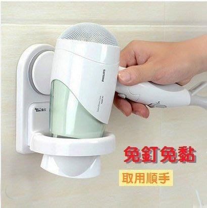 【奇滿來】吹風機架子壁掛 專利強力吸盤 免釘免鑽孔 浴室置物架 吹風機架 吸盤壁掛吹風機架 ACCQ