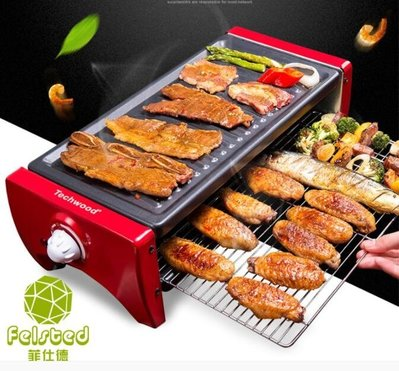 現貨 韓式燒烤爐家用電烤盤燒烤架無煙商用室內功能鍋烤肉機110V mks